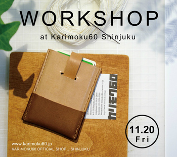 workshop20151120.jpg